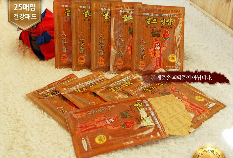 cong-dung-cao-dan-hong-sam-gold-insam